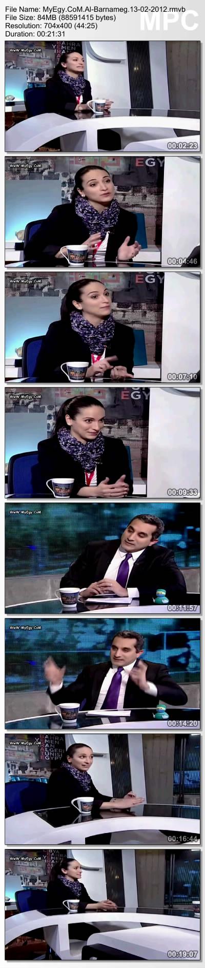 """حصريا البرنامج السياسي الساخر """" البرنامج """" وحلقة خاصة عن احداث بورسعيد علي اكثر من سيرفر  106thumbs20120214003324"""