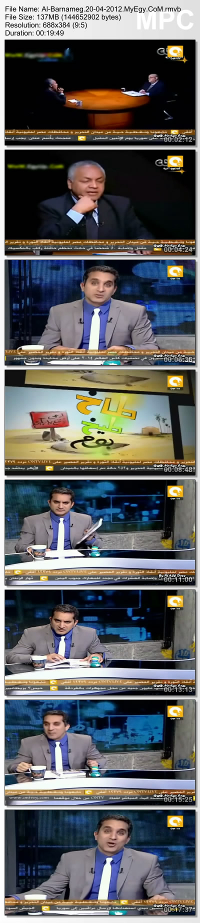"""البرنامج السياسي الساخر """" الـبرنامج """"حلقة 20/04/2012 310thumbs20120420230546"""